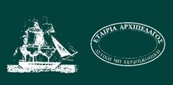 archipelagos_logo