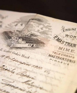 Δούναι & λαβείν – Ένα πολύτιμο αρχείο